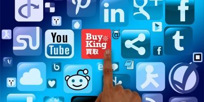 BuyKingのサービスは専用アプリでのご利用が可能です。 下記リンクから無料でダウンロード出来ます。 iOS…