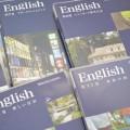 正規品 スピードラーニング英語 中級 全16巻を買取ました。  商品状態:使用感があり多少傷や汚れ…