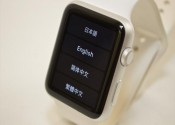 中古 Apple Watch Sport 42mm MJ3N2J/A [ホワイトスポーツバンド] を買い取りま…